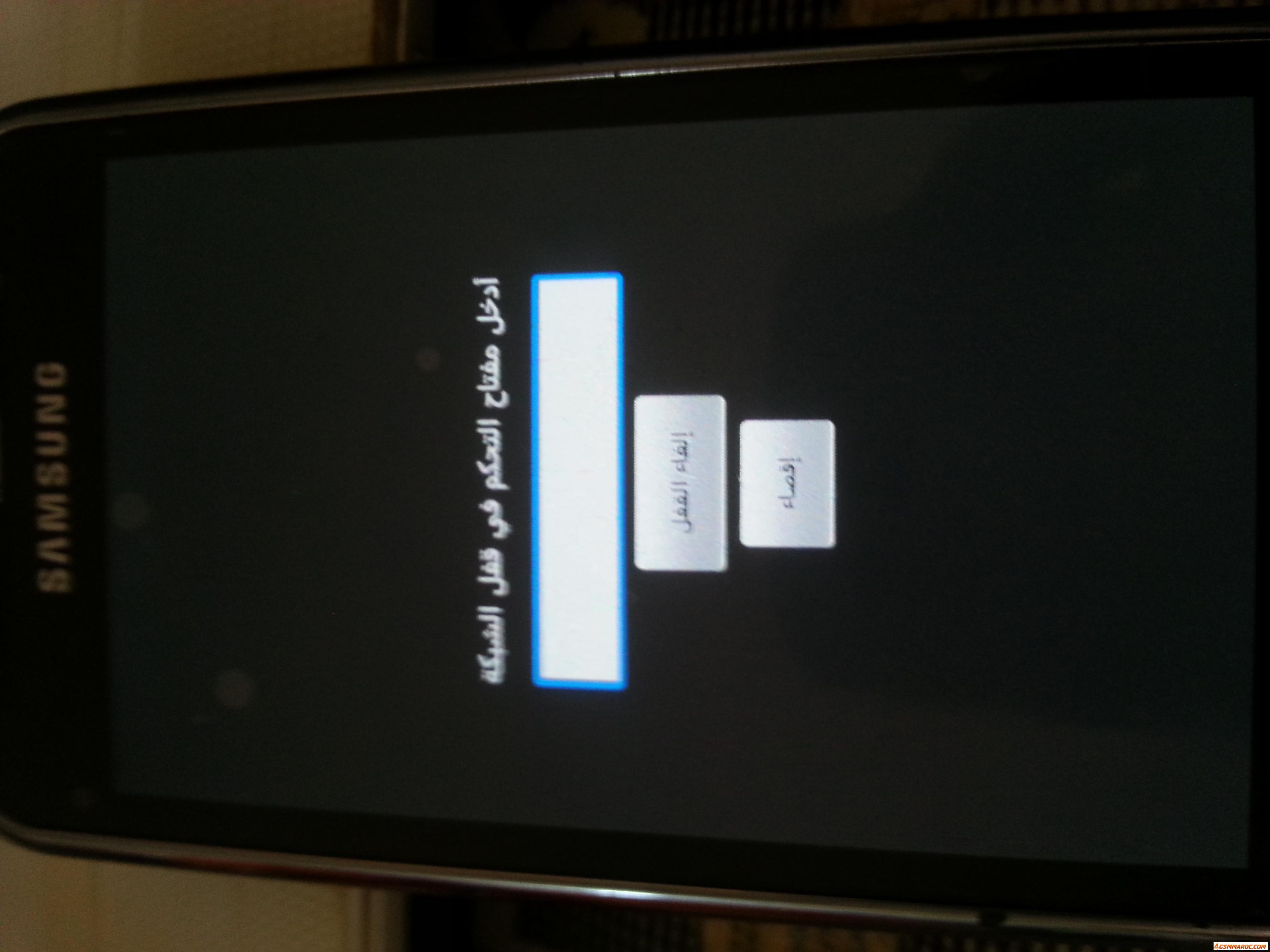 طريقة شفرةI9000 والأجهزة الشبيهة علىZ3X do.php?imgf=1480462480411.jpg