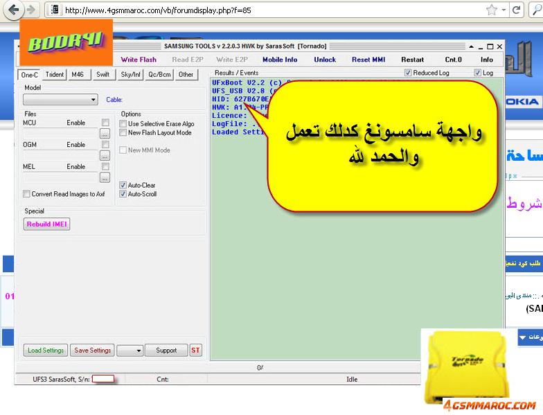 طريقة تنصيب بوكس التورنادو ويندوز7 13612959313.png