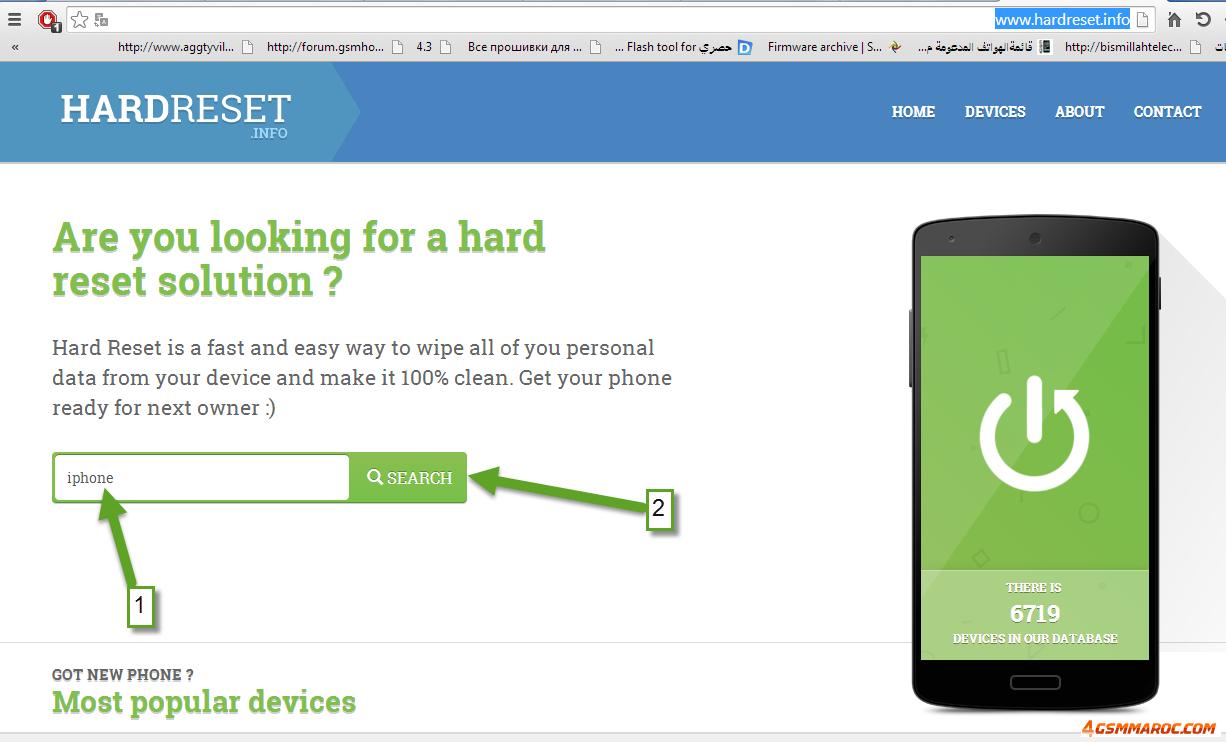 موقع رائع لمعرفة كيفية عمل hard reset للكثير من انواع الهواتف القديمة والجديدة