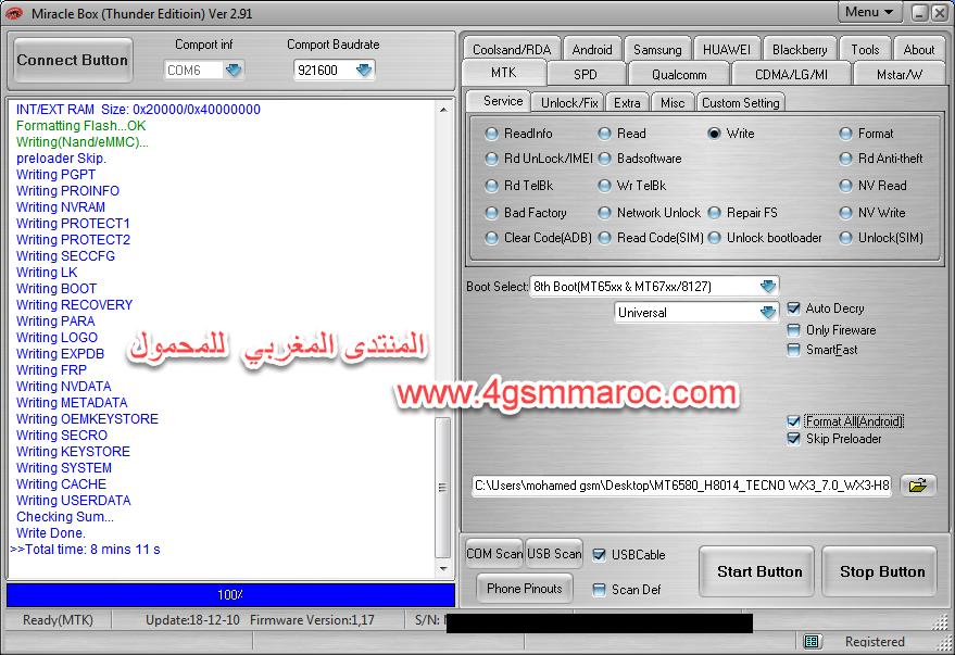 فلاش MT6580_TECNO WX3_7.0